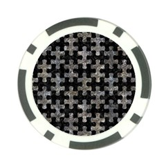 Puzzle1 Black Marble & Gray Stone Poker Chip Card Guard (10 Pack)