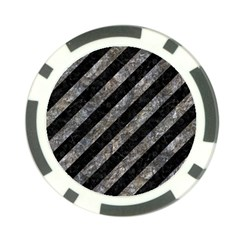 Stripes3 Black Marble & Gray Stone Poker Chip Card Guard (10 Pack)