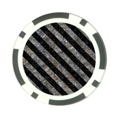 Stripes3 Black Marble & Gray Stone (r) Poker Chip Card Guard (10 Pack)