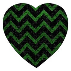 Chevron9 Black Marble & Green Leather Jigsaw Puzzle (heart)