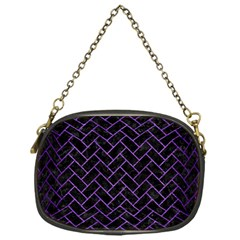 Brick2 Black Marble & Purple Brushed Metal (r) Chain Purses (one Side)