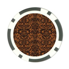 Damask2 Black Marble & Rusted Metal Poker Chip Card Guard (10 Pack)