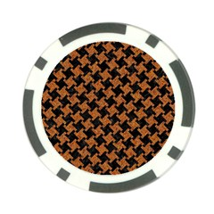 Houndstooth2 Black Marble & Rusted Metal Poker Chip Card Guard (10 Pack)