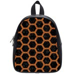 HEXAGON2 BLACK MARBLE & RUSTED METAL (R) School Bag (Small) Front
