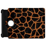 SKIN1 BLACK MARBLE & RUSTED METAL Kindle Fire HD 7  Front