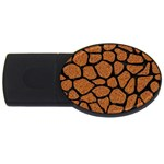 SKIN1 BLACK MARBLE & RUSTED METAL (R) USB Flash Drive Oval (4 GB) Front
