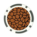 SKIN1 BLACK MARBLE & RUSTED METAL (R) Poker Chip Card Guard (10 pack) Front