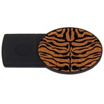 SKIN2 BLACK MARBLE & RUSTED METAL USB Flash Drive Oval (2 GB) Front