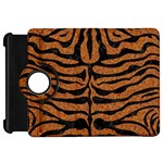 SKIN2 BLACK MARBLE & RUSTED METAL Kindle Fire HD 7  Front