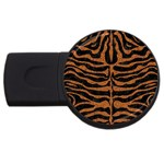 SKIN2 BLACK MARBLE & RUSTED METAL (R) USB Flash Drive Round (2 GB) Front