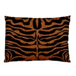 SKIN2 BLACK MARBLE & RUSTED METAL (R) Pillow Case 26.62 x18.9 Pillow Case