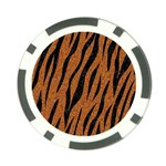 SKIN3 BLACK MARBLE & RUSTED METAL Poker Chip Card Guard Front