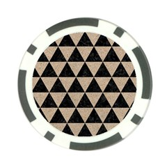 Triangle3 Black Marble & Sand Poker Chip Card Guard (10 Pack)