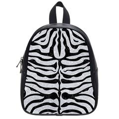Skin2 Black Marble & Silver Glitter School Bag (small)