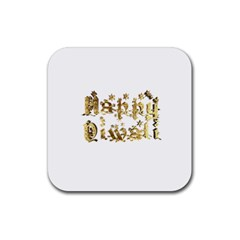 Happy Diwali Gold Golden Stars Star Festival Of Lights Deepavali Typography Rubber Square Coaster (4 Pack)