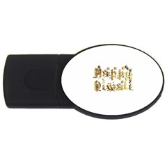 Happy Diwali Gold Golden Stars Star Festival Of Lights Deepavali Typography Usb Flash Drive Oval (4 Gb)