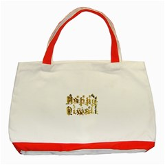 Happy Diwali Gold Golden Stars Star Festival Of Lights Deepavali Typography Classic Tote Bag (red)