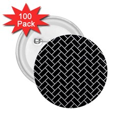 Brick2 Black Marble & White Linen (r) 2 25  Buttons (100 Pack)