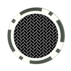 Brick2 Black Marble & White Linen (r) Poker Chip Card Guard (10 Pack)