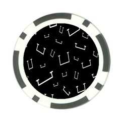 Pit White Black Sign Pattern Poker Chip Card Guard