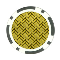 Brick2 Black Marble & Yellow Leather Poker Chip Card Guard (10 Pack)