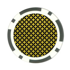 Circles3 Black Marble & Yellow Leather Poker Chip Card Guard