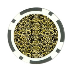 Damask2 Black Marble & Yellow Watercolor (r) Poker Chip Card Guard