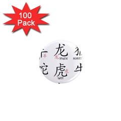 Chinese Zodiac Signs 1  Mini Magnets (100 Pack)