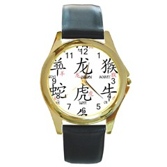 Chinese Zodiac Signs Round Gold Metal Watch