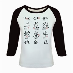 Chinese Zodiac Signs Kids Baseball Jerseys