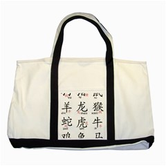 Chinese Zodiac Signs Two Tone Tote Bag