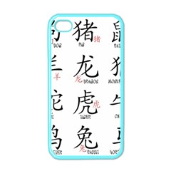 Chinese Zodiac Signs Apple Iphone 4 Case (color)