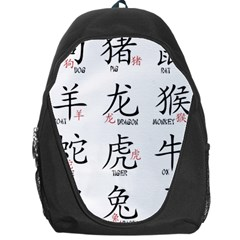 Chinese Zodiac Signs Backpack Bag