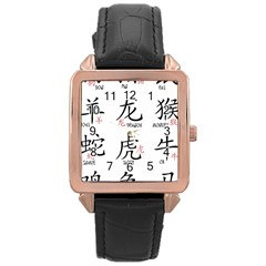 Chinese Zodiac Signs Rose Gold Leather Watch