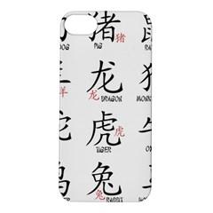 Chinese Zodiac Signs Apple Iphone 5s/ Se Hardshell Case