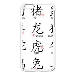 Chinese Zodiac Signs Apple Iphone 6 Plus/6s Plus Enamel White Case