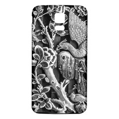 Black And White Pattern Texture Samsung Galaxy S5 Back Case (white)