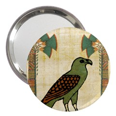 Egyptian Paper Papyrus Bird 3  Handbag Mirrors