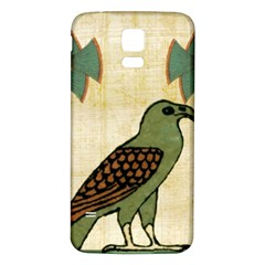 Egyptian Paper Papyrus Bird Samsung Galaxy S5 Back Case (white)