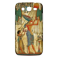 Egyptian Man Sun God Ra Amun Samsung Galaxy Mega 5 8 I9152 Hardshell Case