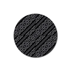 Tribal Stripes Pattern Rubber Round Coaster (4 Pack)