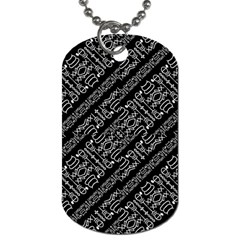 Tribal Stripes Pattern Dog Tag (one Side)