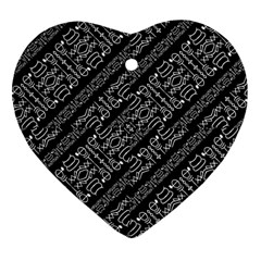 Tribal Stripes Pattern Heart Ornament (two Sides)