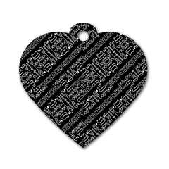 Tribal Stripes Pattern Dog Tag Heart (one Side)