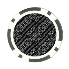 Tribal Stripes Pattern Poker Chip Card Guard (10 Pack)
