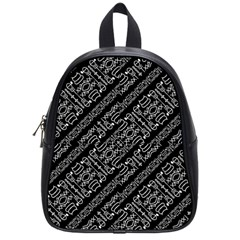 Tribal Stripes Pattern School Bag (small)