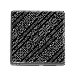 Tribal Stripes Pattern Memory Card Reader (square)