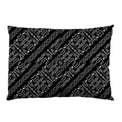 Tribal Stripes Pattern Pillow Case (two Sides)