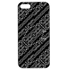 Tribal Stripes Pattern Apple Iphone 5 Hardshell Case With Stand