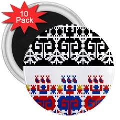 Bulgarian Folk Art Folk Art 3  Magnets (10 Pack)
